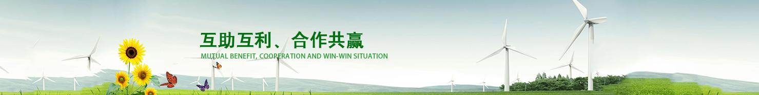 固阳县中小企业公共服务平台